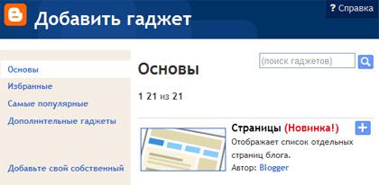 бесплатный хостинг amxbans 6.0